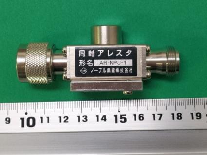 N形同軸避雷器(90V放電)